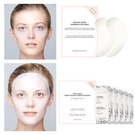 Eye Pads & Booster Maske by WONDERSTRIPES