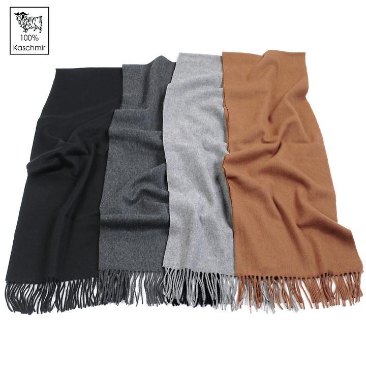 Kashmir-Schal